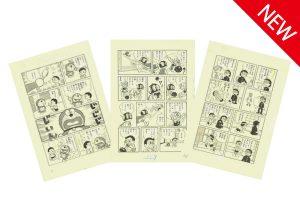 """Gera-Gera Funny Stories"" Postcard Set"