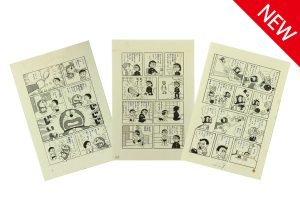 """Gera-Gera Funny Stories"" Postcard Set"