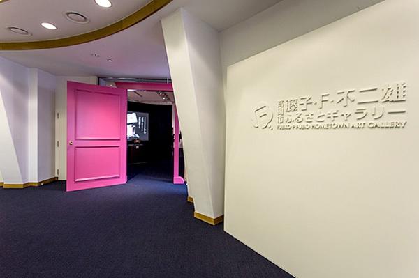 [日本] 高岡市「藤子.F.不二雄故鄉畫廊」今天正式開幕 展出內容搶先看