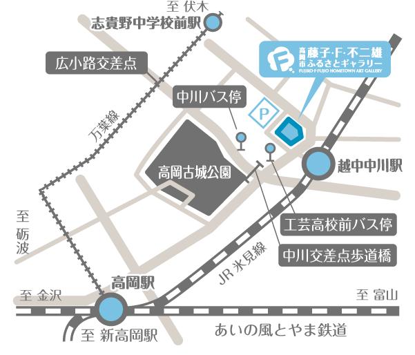 高岡市 藤子・F・不二雄ふるさとギャラリー地図