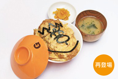 cafe_menu05