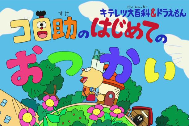 ふるさとギャラリー5周年記念 2本立て上映!