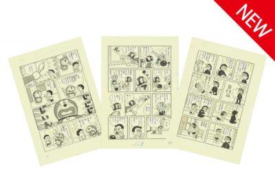「ゲラゲラ笑える話」原画ポストカード3枚セット